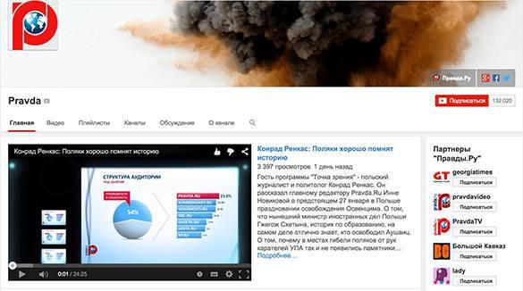 Видеоканал Pravda - в пятерке ведущих российских медийных ресурсов в YouTube. Pravda