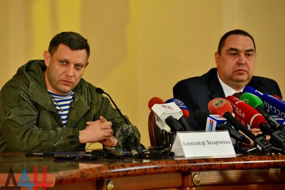 Александр Захарченко, Игорь Плотницкий, совместное заявление