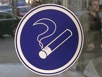 В Москве могут запретить курить на работе уже с 2013 года. 258209.jpeg