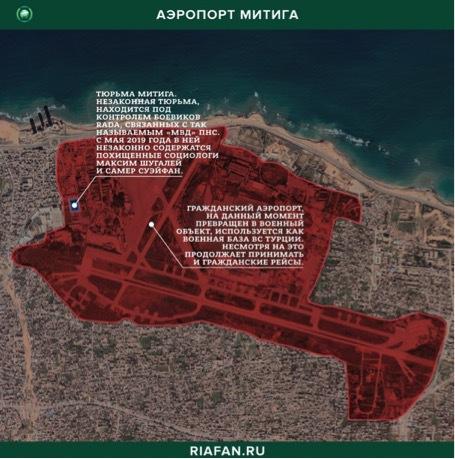 Анкара не хочет разглашать реальные турецкие потери в Ливии. 406209.jpeg