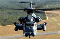 Боевой вертолет упал во время парада ВВС Эквадора
