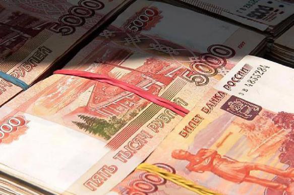 Россияне признались, сколько денег им нужно для счастья. 395210.jpeg