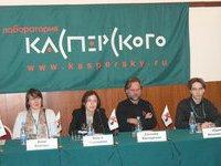 МВД проверяет сведения о похищении сына Касперского. kaspersky