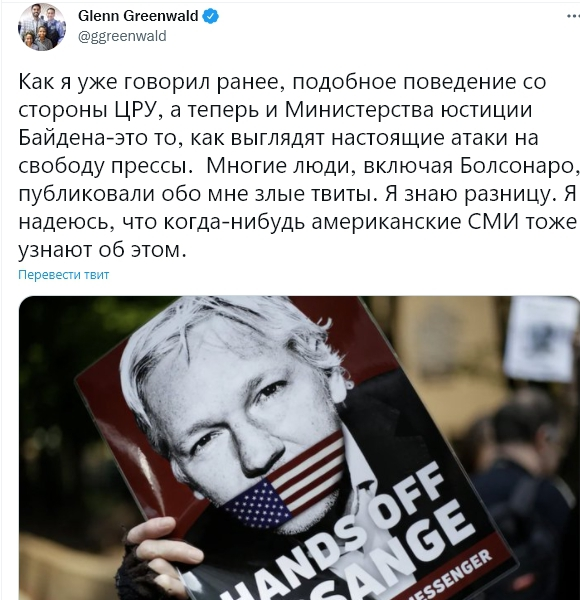 автоматический перевод твита сервисом Яндекса