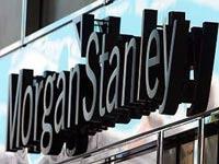 Американские банки возвращают правительству госпомощь