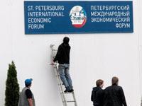 Сумма сделок на экономфоруме превысила 60 млрд рублей. 240213.jpeg