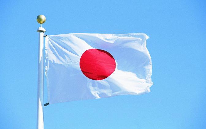 Япония выразила протест КНДР за угрозу оружием