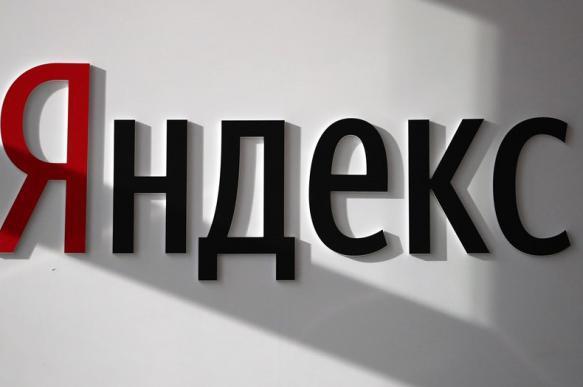 Россияне сообщили о сбоях в работе
