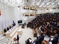 Совет Федерации одобрил закон о бизнес-омбудсмене. 283215.jpeg
