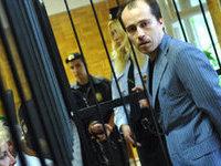 Бизнесмену дали 2,5 года за атаку на сайт
