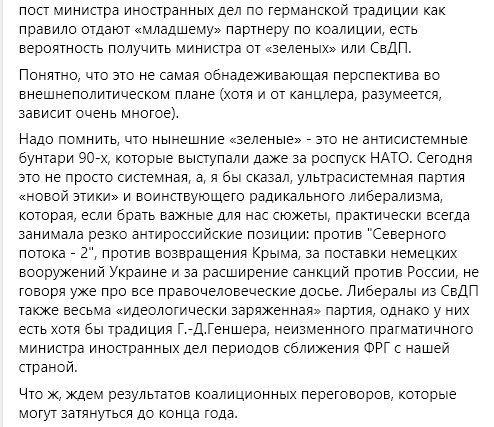 © facebook.com/Константин Косачёв