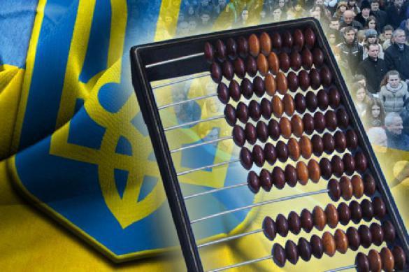 МВФ призвал Украину выставить на продажу все без исключения. 392217.jpeg