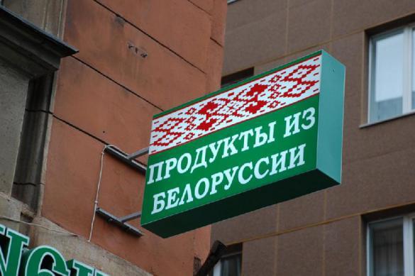 Лукашенко посоветовал белорусам искать замену России. Лукашенко посоветовал белорусам искать замену России