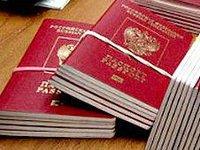 Приставы отбирают у должников загранпаспорта. 236219.jpeg