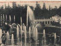 Петергофские фонтаны угрожают окружающей среде. 258219.jpeg