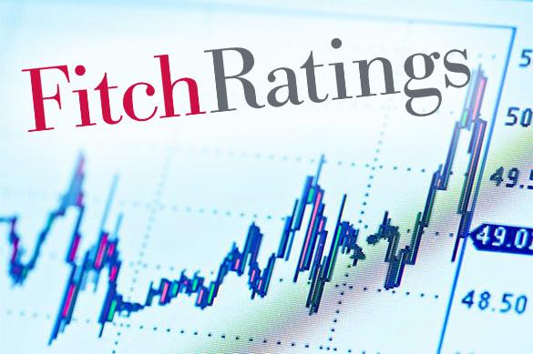 Fitch улучшил прогноз по рейтингам 14 крупных компаний с негатив