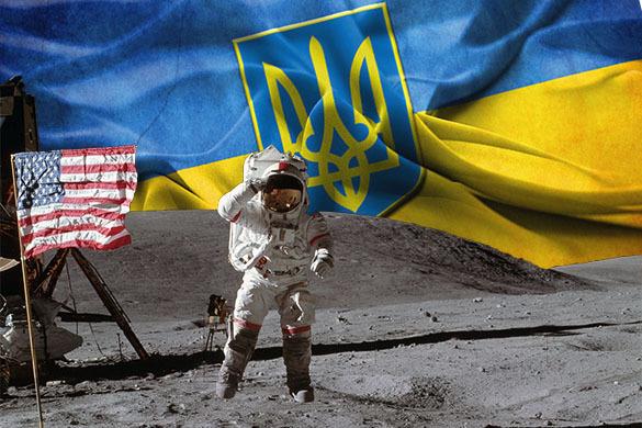 Из комнаты смеха: Украина помогла астронавтам США высадиться на Луну. 377220.jpeg