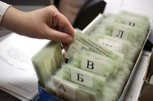 Россиянам больше не нужен бумажный СНИЛС. 402220.jpeg