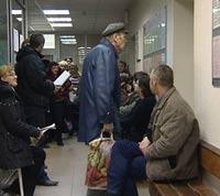 Безработица растет опережающими темпами