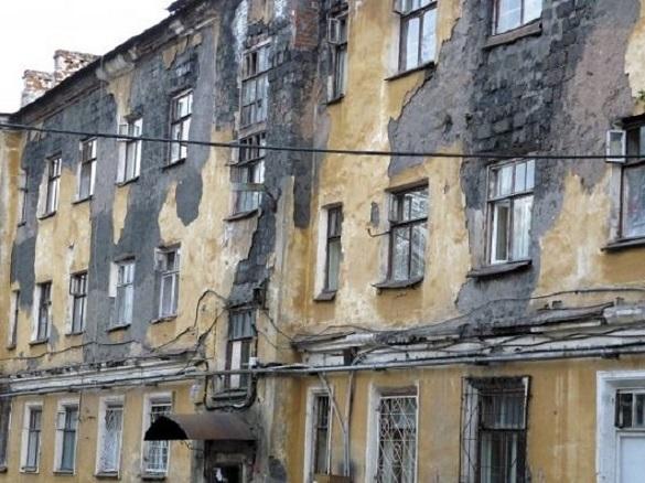 Инвесторам расселения аварийного жилья вернут 25% затрат. 398221.jpeg