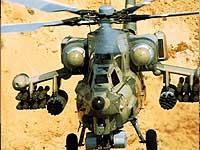 Вооруженные Силы РФ отмечают День армейской авиации