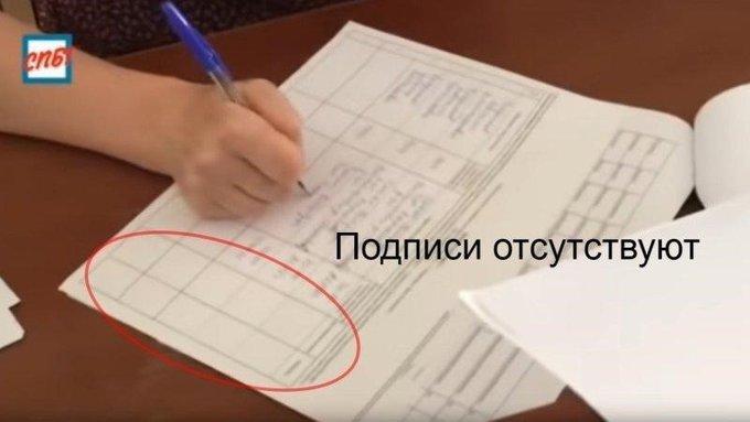 Навальный и Ходорковский планировали сорвать выборы в Петербурге. 404222.jpeg