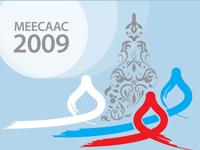 В Москве пройдет Международная конференция по СПИДу