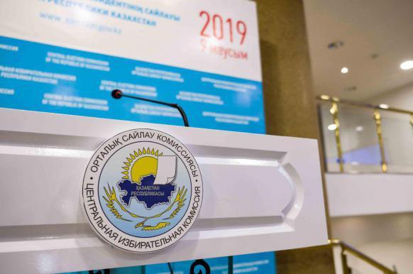 Кандидаты в президенты Казахтана пройдут обследование у психиатра.