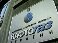 Украина хочет сократить импорт российского газа