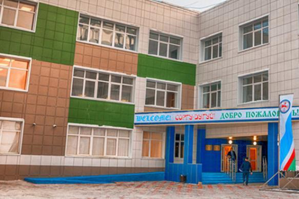 Якутская школа отказалась принимать русскоязычных детей. 398224.jpeg