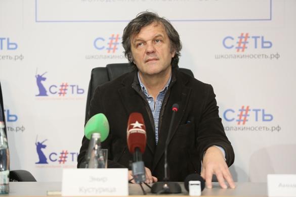Эмир Кустурица открыл школу политического кино проекта