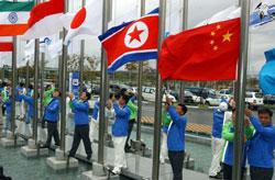 Флаг КНДР впервые реет в Южной Корее