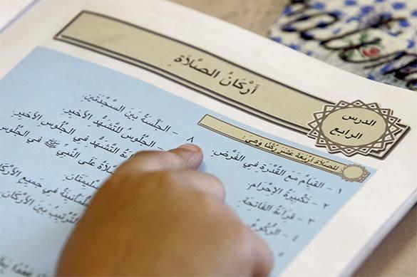 В Каире таможня арестовала пять уникальных старинных книг Корана
