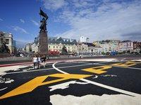 Во Владивостоке открылся саммит АТЭС. 269227.jpeg