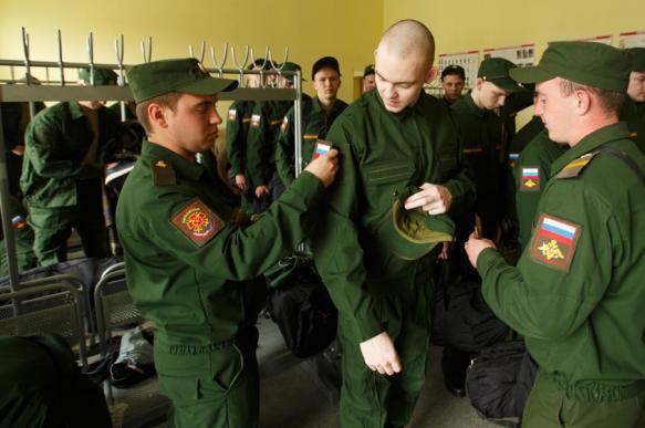 Призывникам дали четыре отсрочки от армии. 400227.jpeg