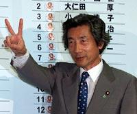 Политический листопад по-японски
