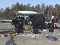 Под Иркутском люди погибли по дороге на кладбище. 235228.jpeg