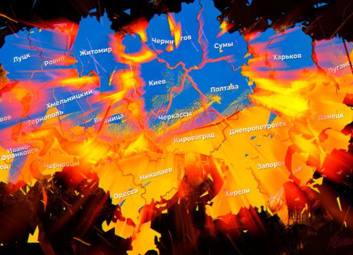 Украина в войне и огне