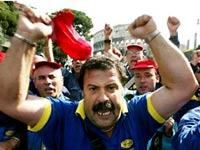 Рабочие завода Opel выйдут на митинг в Бельгии