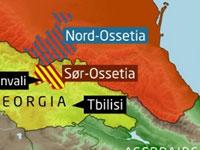 Южная Осетия отпустила грузинских дровосеков