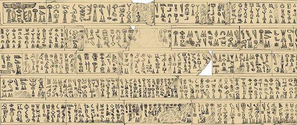 Загадочный текст о  Троянской войне расшифровали ученые. 377231.jpeg