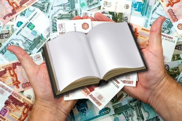 Житель Санкт-Петербурга не смог собрать 300 тысяч рублей на выпу