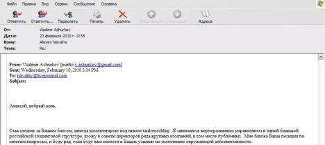 Стало известно, кто действительно хотел и мог убить Алексея Навального. 409232.jpeg