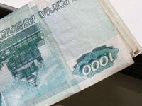 Парализовавшие МКАД деньги оказались фальшивками. 241236.jpeg
