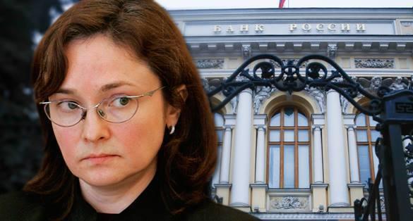 Центробанк обнародовал доходы Эльвиры Набиуллиной. Набиуллина заработала более 22 млн рублей