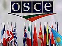 Миссия ОБСЕ в Грузии устроила прощальный прием
