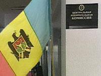 Молдавский ЦИК готовится к досрочным парламентским выборам