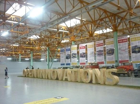 """""""Открытые инновации"""": Требуется конвергенция технологий и знаний. Открытые инновации: нужен обмен знаниями"""