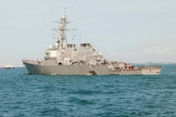Пекин: корабли ВМФ США создают угрозу судоходству в Южно-Китайском море. 374238.jpeg
