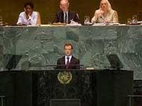 Дмитрий Медведев выступил с трибуны Генассамблеи ООН